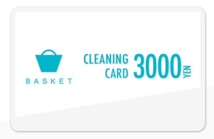 (閉店)宅配クリーニングBASKETのクリーニングカードについて