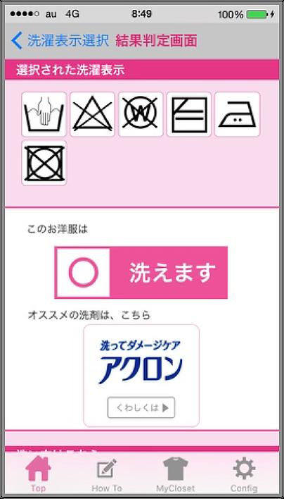 img_app_screen_2[1]