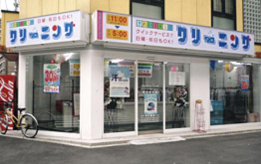 阿波座周辺のフタバクリーニング阿波座北店