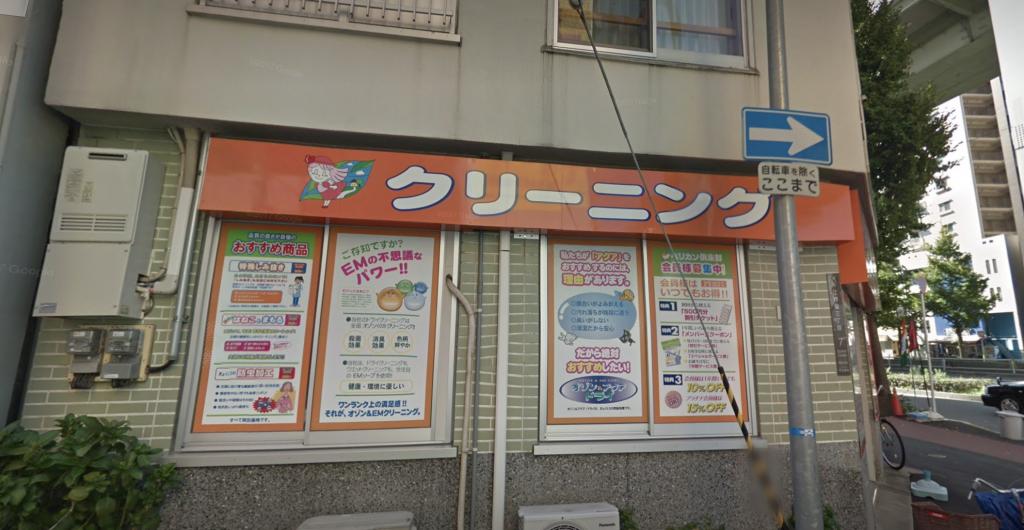きょくとう 江戸堀店
