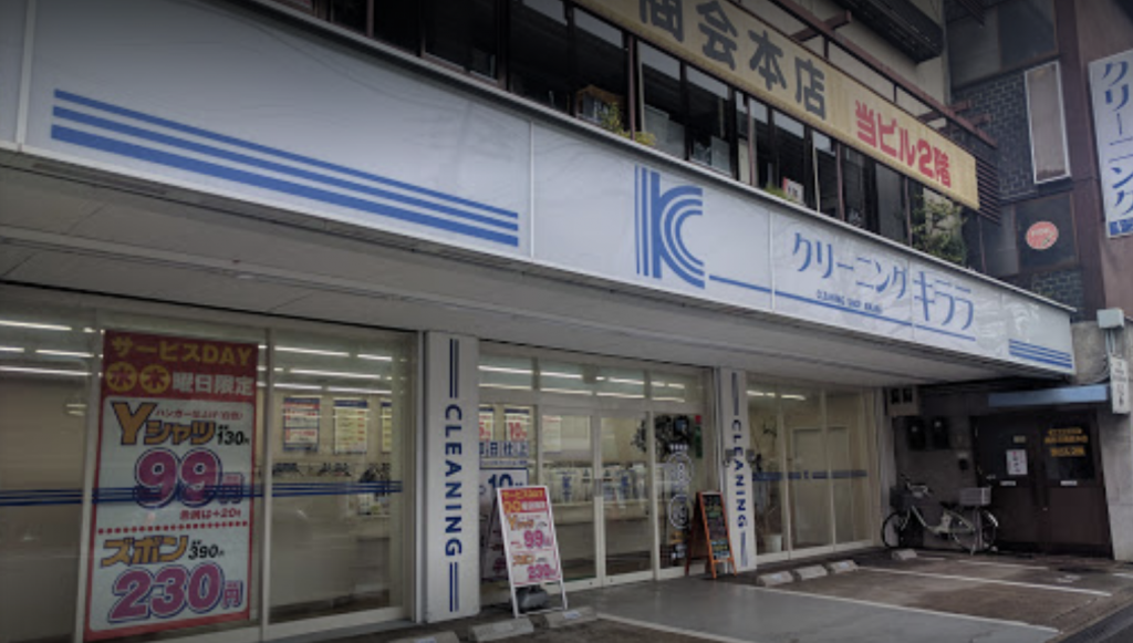キララ 丸太町御前店