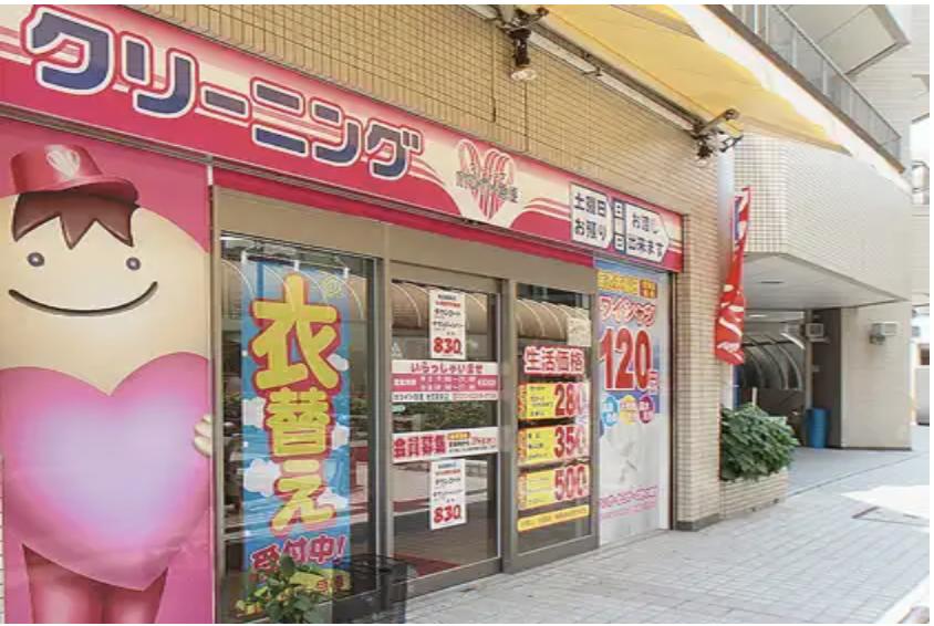 ホワイト急便 池田駅前店