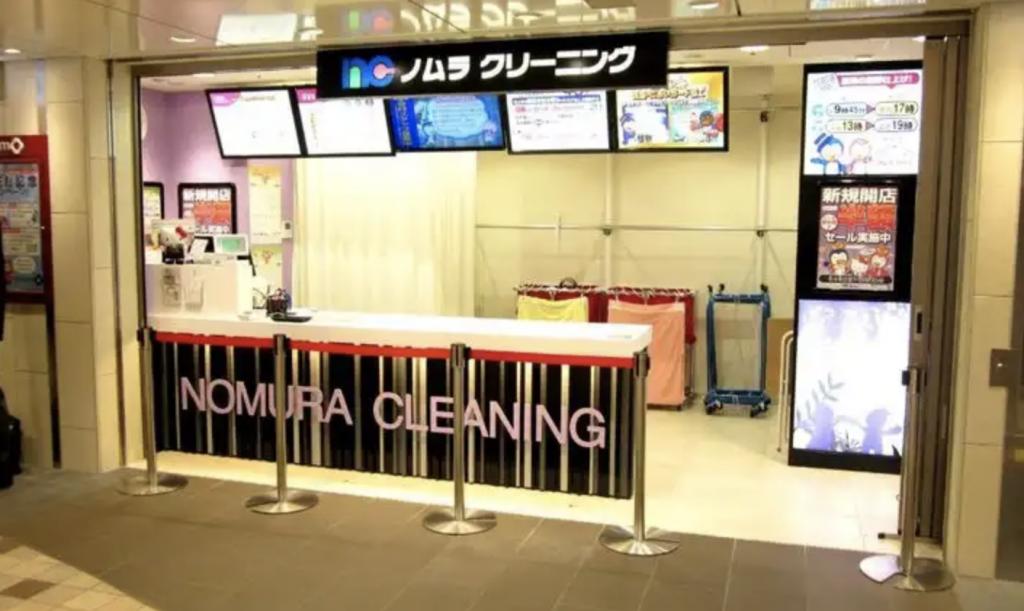 ノムラクリーニング ekimo梅田店