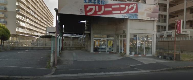 クリーニング北川羽倉崎店