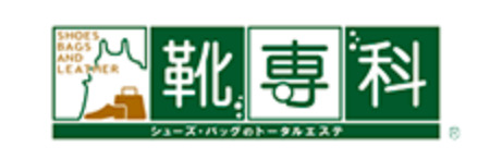 cleaning-bag-kutsusenka
