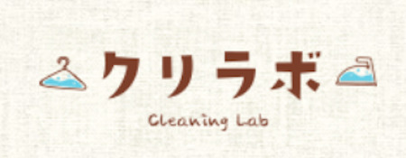 cleaning-kobetsu-clelabo