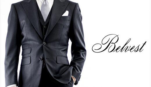 ベルベストのスーツにおすすめのクリーニング|高品質クリーニング店5選