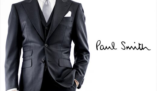 ポール・スミスのスーツにおすすめのクリーニング|高品質クリーニング店5選