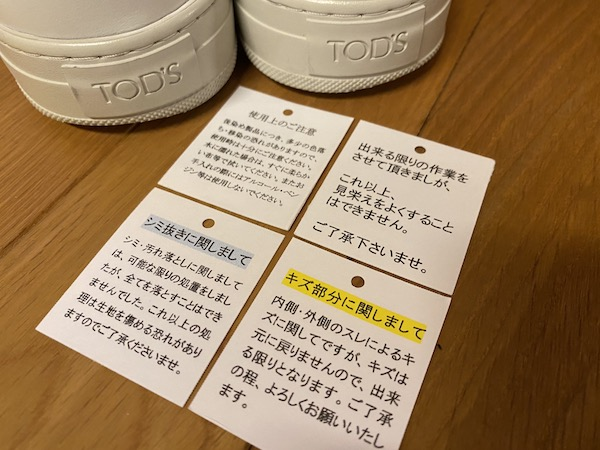 tods5