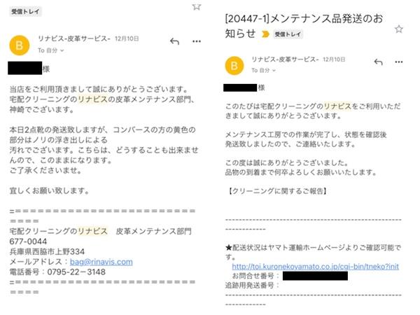 rinavis-mail